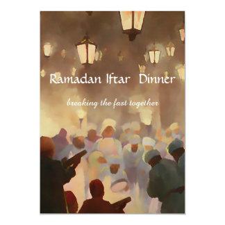 ラマダーンIftarの夕食 カード