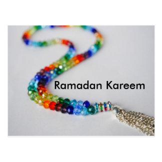ラマダーンKareemの虹の郵便はがき ポストカード