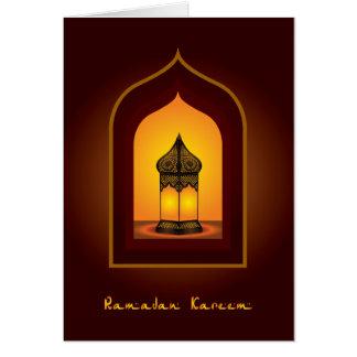 ラマダーンKareem カード