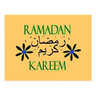 ラマダーンKareem ポストカード