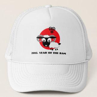 ラムのおもしろいのギフトの帽子の中国のな年 キャップ