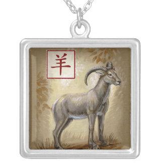 ラムのネックレスの中国のな(占星術の)十二宮図年 シルバープレートネックレス