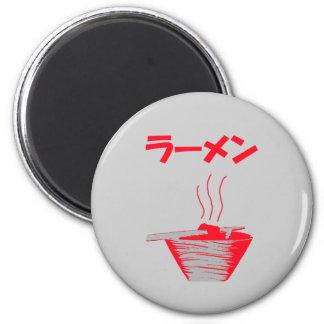 ラーメンの磁石 マグネット