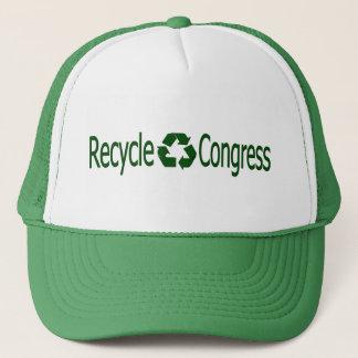 リサイクル議会の帽子 キャップ