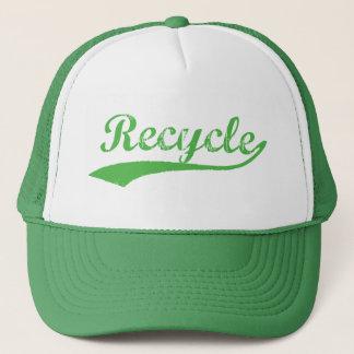 リサイクル キャップ