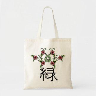 リサイクル、漢字の緑の記号 トートバッグ