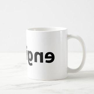 リバースエンジニア コーヒーマグカップ