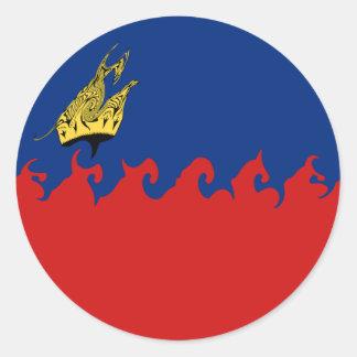 リヒテンシュタインのすごい旗 ラウンドシール