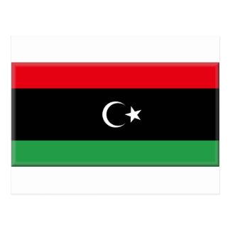 リビアの旗1951年 はがき
