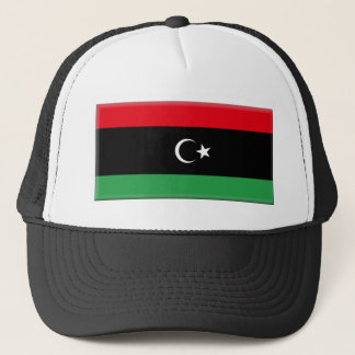 リビアの旗1951年 キャップ