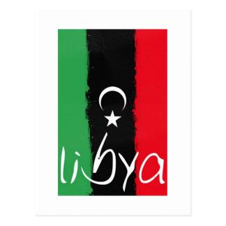 """リビアの旗(1951-1969年)の""""リビア""""の王国 はがき"""