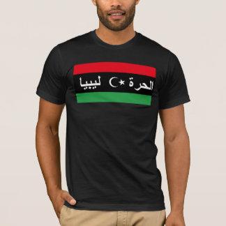 リビアポスター- ليبياالحرة Tシャツ