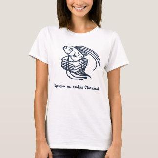 【リュウグウノツカイ(たたみ) 紺】Oarfish (folded) navy Tシャツ
