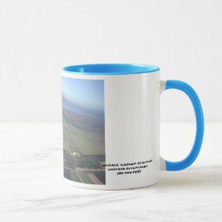 ルイジアナのskydiveパラシュートの地球、ルイジアナAi… マグカップ