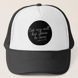 ルークの22:42の帽子 キャップ