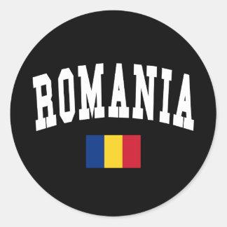 ルーマニアの大学スタイル ラウンドシール