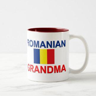 ルーマニアの祖母 ツートーンマグカップ