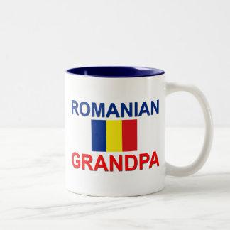 ルーマニアの祖父 ツートーンマグカップ