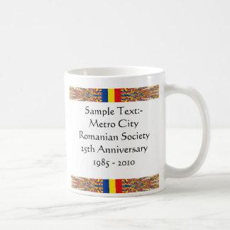 ルーマニアのeTextの~のFlagcolorの地図のマグ コーヒーマグカップ