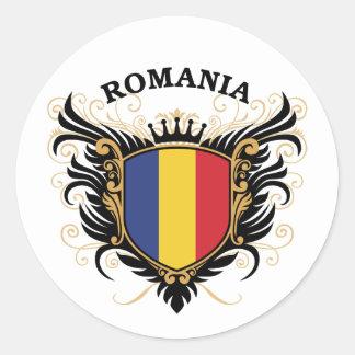 ルーマニア ラウンドシール