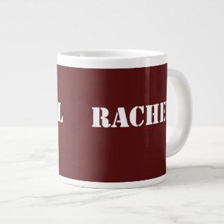 レイチェルのあずき色の名前 ジャンボコーヒーマグカップ