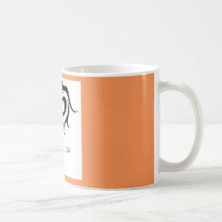 レオの感動的なマグ コーヒーマグカップ