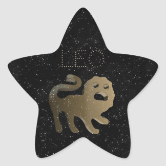 レオの金印 星シール