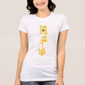 レディースAmagiジャージー Tシャツ