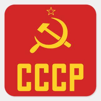 レトロのソビエト社会主義共和国連邦CCCPソビエト連邦の80年代のステッカー スクエアシール