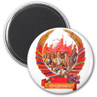 レトロのヴィンテージの低俗なソビエトのソビエト社会主義共和国連邦の盾 マグネット