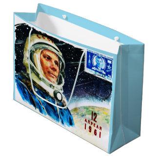 レトロの宇宙時代の60年代の大きいギフトバッグ ラージペーパーバッグ