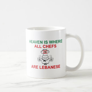 レバノンのシェフ コーヒーマグカップ