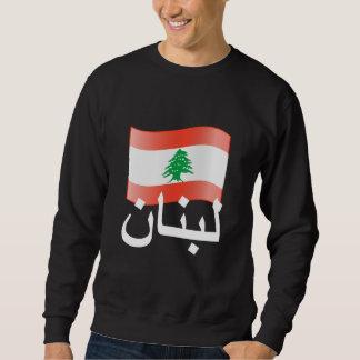 レバノンの振る旗のスエットシャツ スウェットシャツ