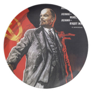レーニン-ロシアのな共産主義者 プレート