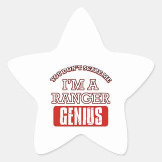 レーンジャーの天才 星シール