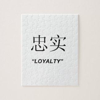 """""""ロイヤリティ""""の中国のな記号ギフトおよびプロダクト ジグソーパズル"""