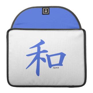 ロイヤルブルーの中国のなピースサイン MacBook PROスリーブ