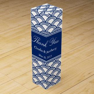 ロイヤルブルーのSeigaihaパターン結婚式は感謝していしています ワイン用化粧箱