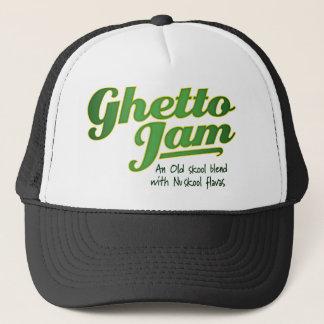 ロゴの文字およびスローガンを用いる帽子 キャップ