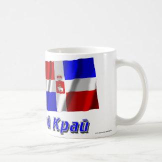 ロシアおよびパーマKrai コーヒーマグカップ