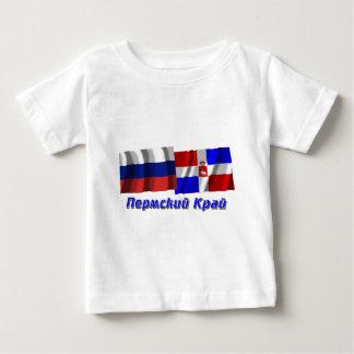 ロシアおよびパーマKrai ベビーTシャツ