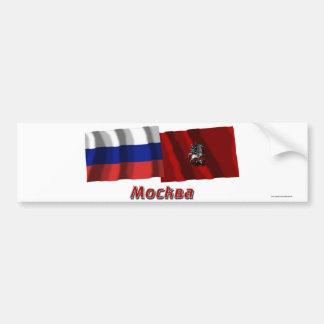 ロシアおよびモスクワの中央政府都市 バンパーステッカー