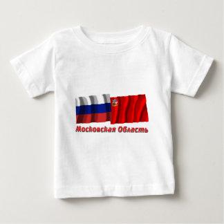 ロシアおよびモスクワOblast ベビーTシャツ