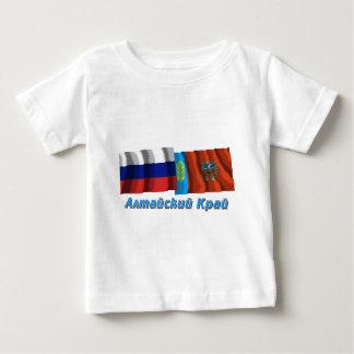 ロシアおよびAltai Krai ベビーTシャツ