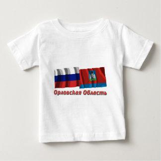ロシアおよびOryol Oblast ベビーTシャツ