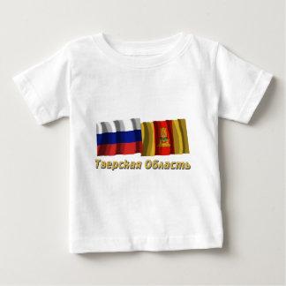 ロシアおよびTver Oblast ベビーTシャツ