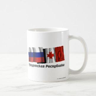 ロシアおよびUdmurt共和国 コーヒーマグカップ