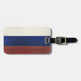 ロシアからの汚れた旗が付いている荷物のラベル ネームタグ