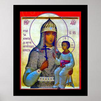 ロシアのなカトリック教のイエス・キリストレトロの新しい ポスター