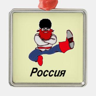 ロシアのなコサックのダンサー メタルオーナメント